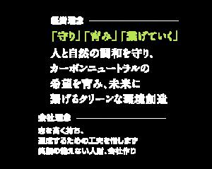 main_text01